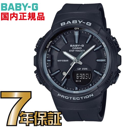 BGS-100SC-1AJF Baby-G レディース カシオ正規品 Baby-G