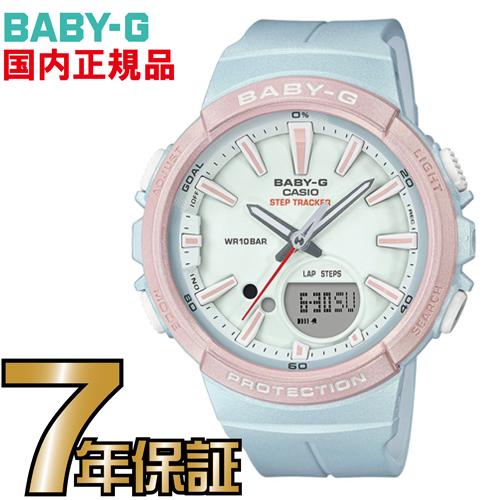 BGS-100SC-2AJF Baby-G レディース カシオ正規品 Baby-G