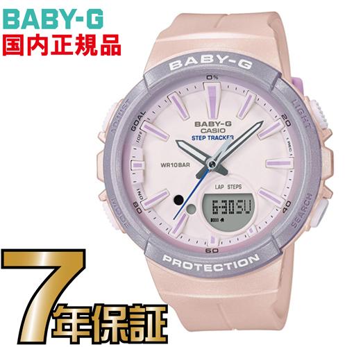BGS-100SC-4AJF Baby-G レディース カシオ正規品 Baby-G