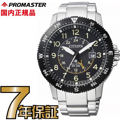 シチズン プロマスター BJ7094-59E CITIZEN PROMASTER エコドライブ 腕時計 メンズ 【送料無料】