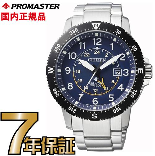 シチズン プロマスター BJ7094-59L CITIZEN PROMASTER エコドライブ 腕時計 メンズ 【送料無料】