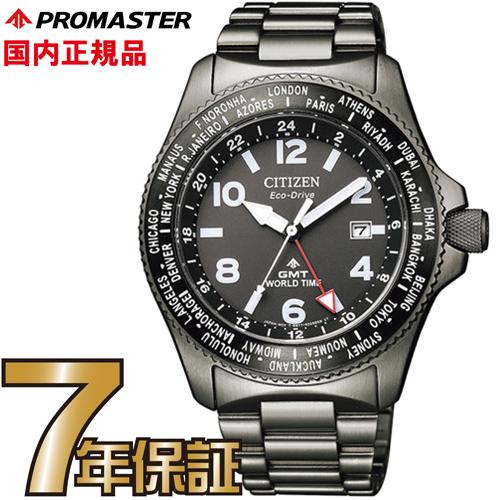 シチズン プロマスター BJ7107-83E CITIZEN PROMASTER エコドライブ 腕時計 メンズ
