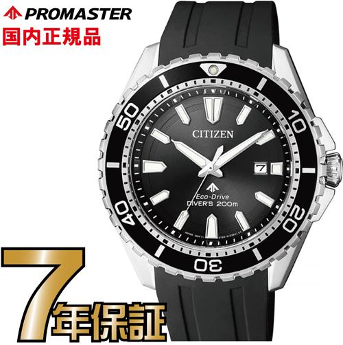 シチズン プロマスター BN0190-15E CITIZEN PROMASTER エコドライブ 電波時計 腕時計 メンズ 【送料無料】