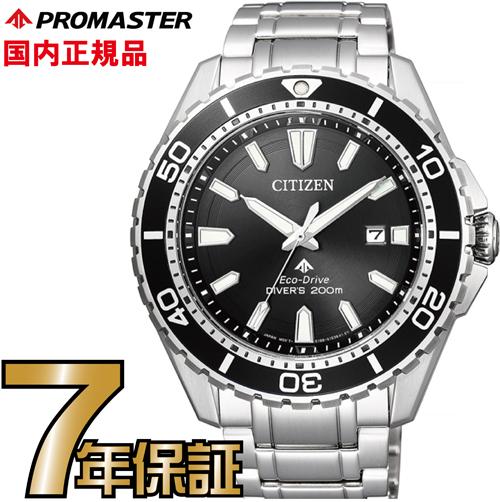 シチズン プロマスター BN0190-82E CITIZEN PROMASTER 腕時計 メンズ 【送料無料】
