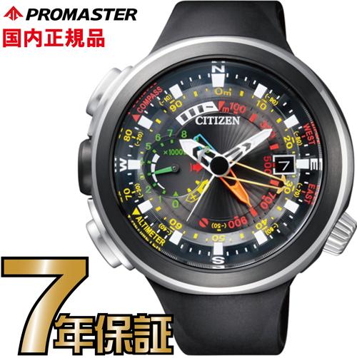 シチズン プロマスター BN4035-08E アルティクロン シーラス CITIZEN PROMASTER エコドライブ 腕時計 メンズ 【送料無料】