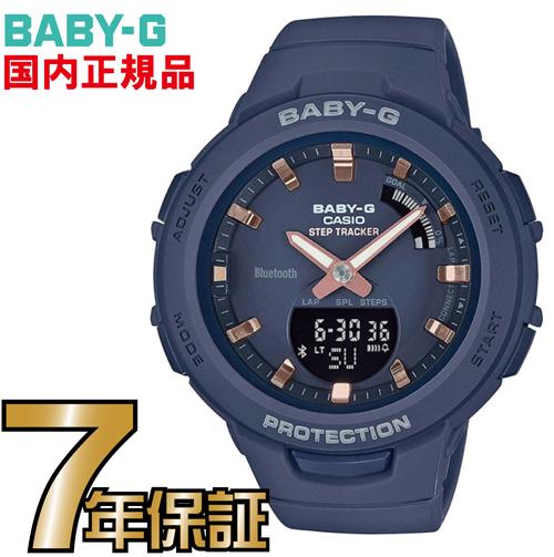 BSA-B100-2AJF Baby-G ジー・スクワッド スマートフォンリンク レディース カシオ正規品 Bluetooth搭載