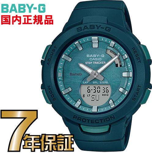 BSA-B100AC-3AJF Baby-G ジー・スクワッド スマートフォンリンク レディース カシオ正規品 Bluetooth搭載