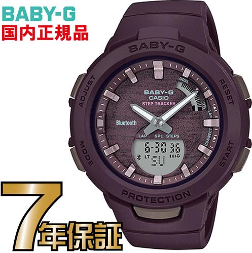 BSA-B100AC-5AJF Baby-G ジー・スクワッド スマートフォンリンク レディース カシオ正規品 Bluetooth搭載