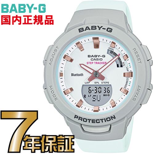 BSA-B100MC-8AJF Baby-G ジー・スクワッド スマートフォンリンク レディース カシオ正規品 Bluetooth搭載