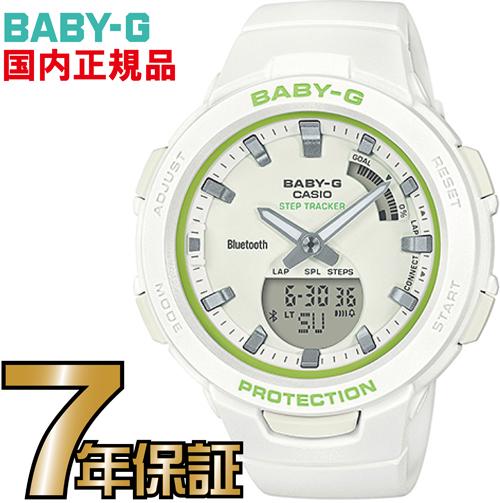 BSA-B100SC-7AJF Baby-G ジー・スクワッド スマートフォンリンク レディース カシオ正規品 Bluetooth搭載