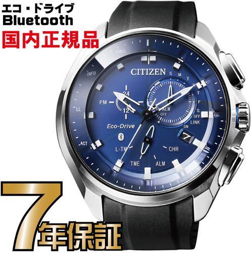 BZ1020-22L シチズン エコドライブ ブルートゥース Bluetooth スマートウォッチ 腕時計 クロノグラフ メンズ 男性用