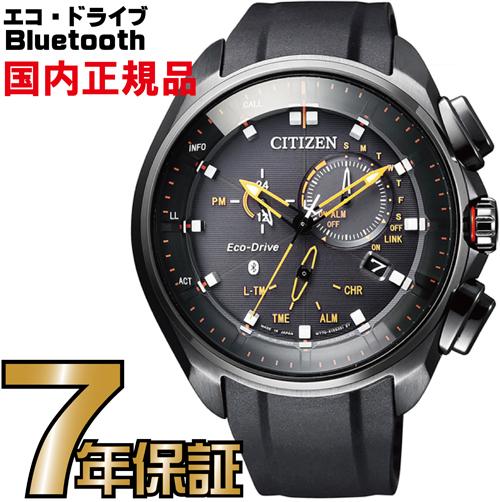 BZ1025-02F シチズン エコドライブ ブルートゥース Bluetooth スマートウォッチ 腕時計 クロノグラフ メンズ 男性用