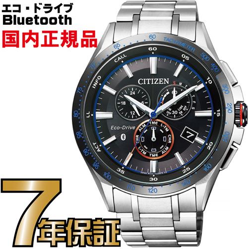 BZ1034-52E シチズン エコドライブ ブルートゥース Bluetooth スマートウォッチ 腕時計 クロノグラフ メンズ 男性用