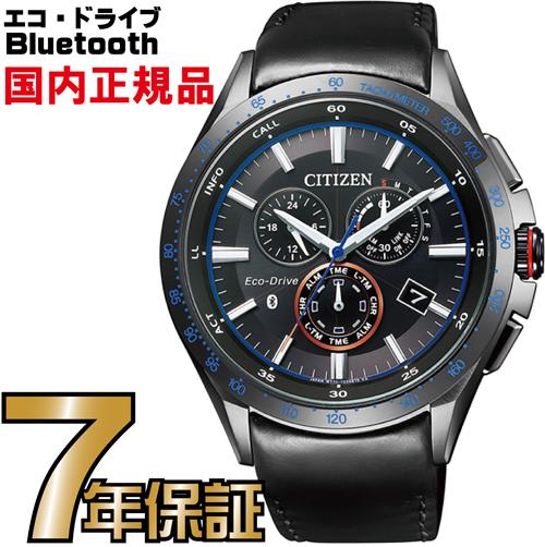 BZ1035-09E シチズン エコドライブ ブルートゥース Bluetooth スマートウォッチ 腕時計 クロノグラフ メンズ 男性用