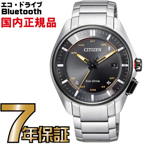 BZ4004-57E シチズン エコドライブ ブルートゥース Bluetooth スマートウォッチ 腕時計