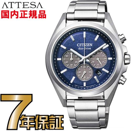 シチズン CA4390-55L ソーラー電波時計 アテッサ エコ・ドライブ 針表示式