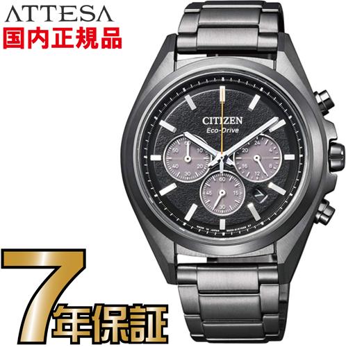 シチズン CA4394-54E ソーラー電波時計 アテッサ エコ・ドライブ 針表示式
