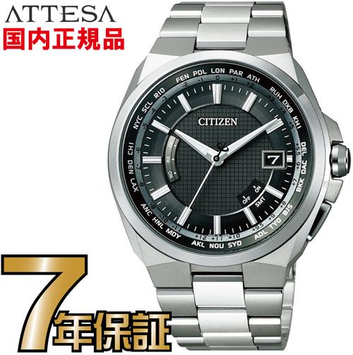 シチズン CB0120-55E ソーラー電波時計 アテッサ エコ・ドライブ電波時計 ダイレクトフライト 針表示式