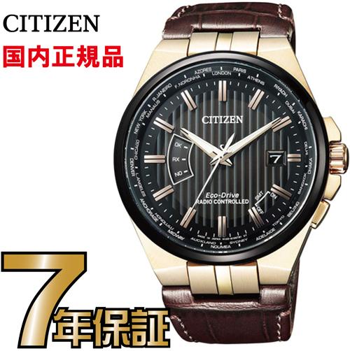 シチズン ソーラー時計 シチズンコレクション エコ・ドライブ CB0164-17E【送料無料】【レビューで7年保証】
