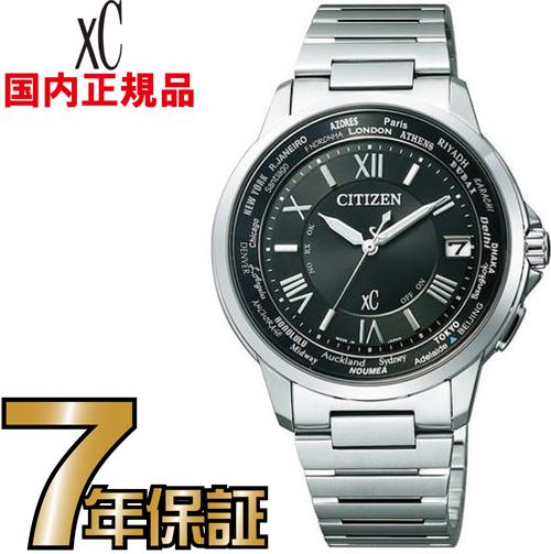 シチズン クロスシー CB1020-54E ハッピーフライト エコドライブ 電波 CITIZEN メンズ 腕時計 【送料無料】【レビューで7年保証】