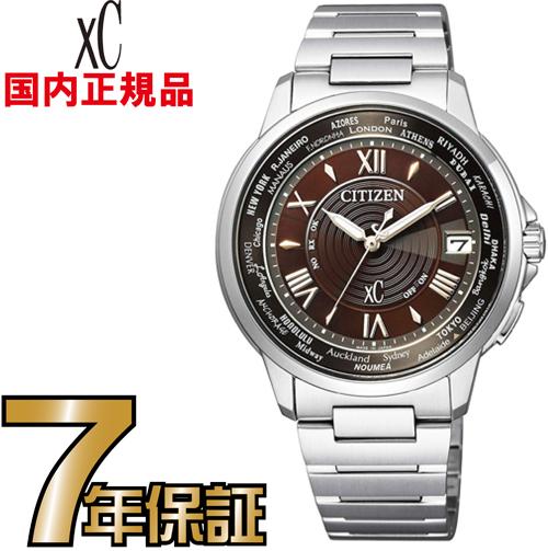 シチズン クロスシー CB1020-71X ハッピーフライト エコドライブ 電波 CITIZEN ショコラケーキ ペアモデル メンズ 腕時計 【送料無料】【レビューで7年保証】