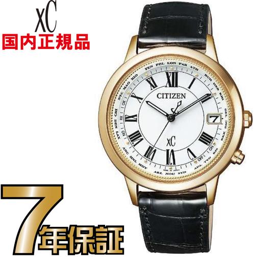 シチズン クロスシー CB1103-08A ティタニアライン ハッピーフライト エコドライブ 電波 CITIZEN レディース 腕時計 【送料無料】【レビューで7年保証】