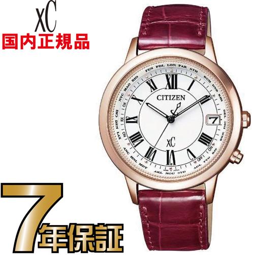 シチズン クロスシー CB1104-05A ティタニアライン ハッピーフライト エコドライブ 電波 CITIZEN レディース 腕時計 【レビューで7年保証】