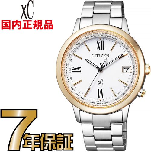 シチズン クロスシー CB1108-55A ティタニアライン ハッピーフライト エコドライブ 電波 CITIZEN レディース 腕時計 【送料無料】【レビューで7年保証】