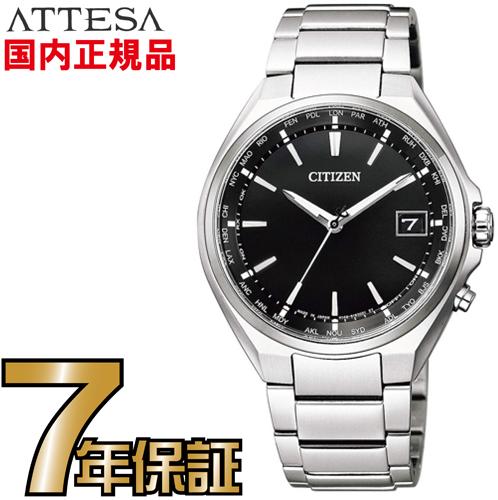 シチズン CB1120-50E ソーラー電波時計 アテッサ エコ・ドライブ電波時計 ダイレクトフライト 針表示式