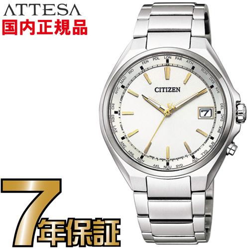 シチズン cb1120-50p ソーラー電波時計 アテッサ エコ・ドライブ電波時計 ダイレクトフライト 針表示式
