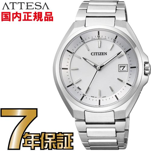 CB3010-57A シチズン アテッサ ダイレクトフライト エコドライブ 電波時計 CB301057A