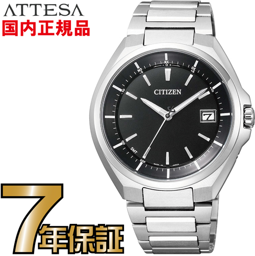 CB3010-57E シチズン アテッサ ダイレクトフライト エコドライブ 電波時計 CB301057E