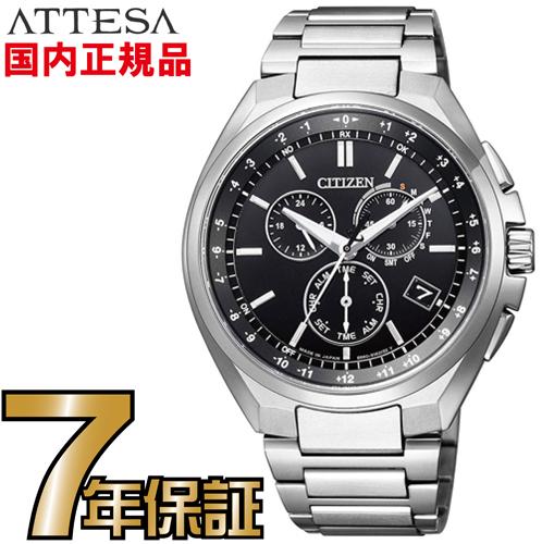 シチズン CB5040-80E ソーラー電波時計 アテッサ エコ・ドライブ電波時計 ダイレクトフライト 針表示式