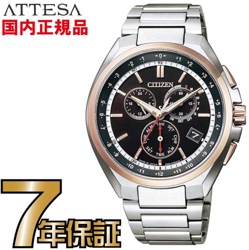 シチズン アテッサ CB5044-62E CITIZEN PROMASTER エコドライブ 電波時計 腕時計 メンズ ラグビー日本代表モデル
