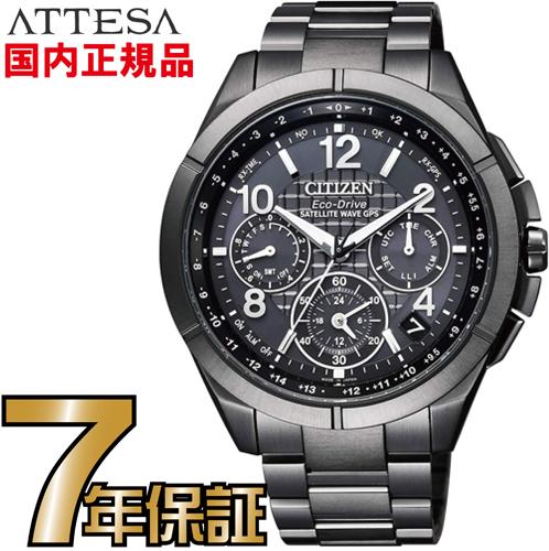 シチズン CC9075-52F ソーラーGPS電波時計 プロマスター エコ・ドライブ Black Titanium Series(ブラックチタンシリーズ) GPS衛星電波時計 F900 針表示式