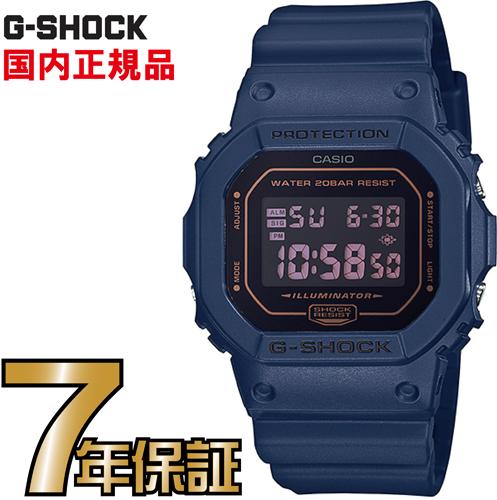 G-SHOCK Gショック DW-5600BBM-2JF CASIO 腕時計 【国内正規品】 メンズ