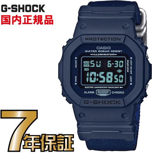 G-SHOCK Gショック DW-5600LU-2JF CASIO 腕時計 【国内正規品】 メンズ