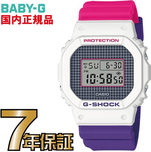 G-SHOCK Gショック DW-5600THB-7JF CASIO 腕時計 【国内正規品】 メンズ