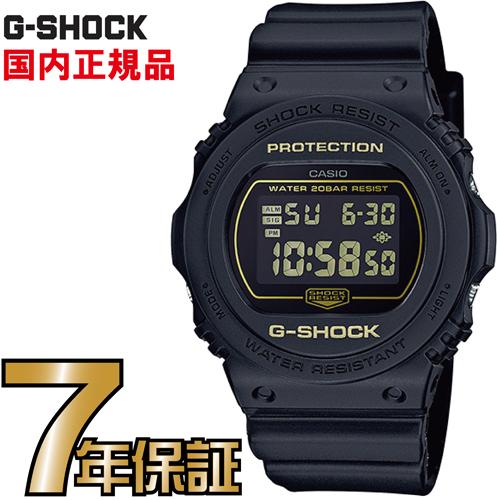 G-SHOCK Gショック DW-5700BBM-1JF CASIO 腕時計 【国内正規品】 メンズ
