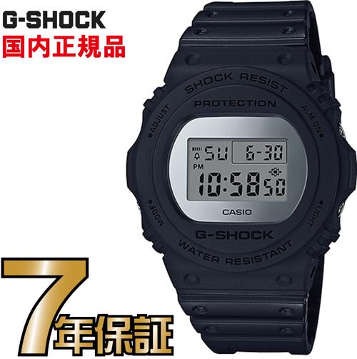 G-SHOCK Gショック DW-5700BBMA-1JF CASIO 腕時計 【国内正規品】 メンズ