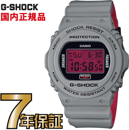 G-SHOCK Gショック DW-5700SF-1JR CASIO 腕時計 【国内正規品】 メンズ