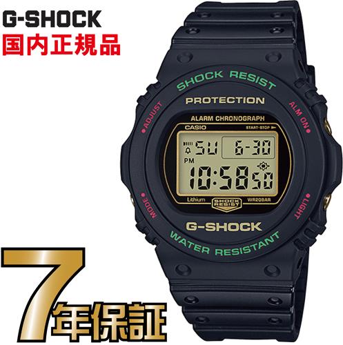 G-SHOCK Gショック DW-5700TH-1JF CASIO 腕時計 【国内正規品】 メンズ