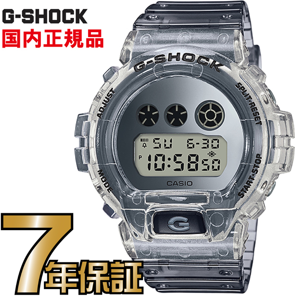 G-SHOCK Gショック DW-6900SK-1JF G-SHOCK CASIO 腕時計 【国内正規品】 メンズ