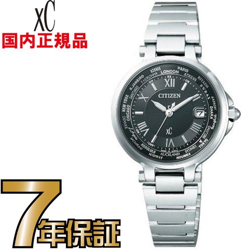 シチズン クロスシー EC1010-57F ハッピーフライト エコドライブ 電波 CITIZEN レディース 腕時計 【送料無料】【レビューで7年保証】