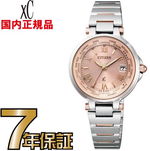 シチズン クロスシー EC1014-65W ハッピーフライト エコドライブ 電波 CITIZEN レディース 腕時計 【送料無料】【レビューで7年保証】