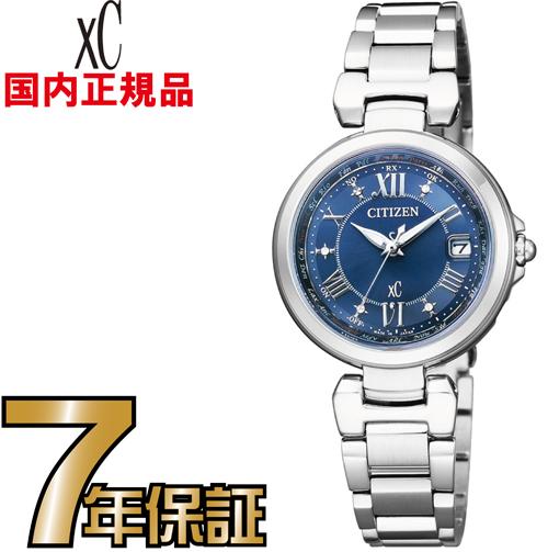 シチズン クロスシー EC1030-50L ハッピーフライト エコドライブ 電波 CITIZEN レディース 腕時計 【送料無料】【レビューで7年保証】