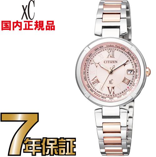 シチズン クロスシー EC1114-51W ハッピーフライト エコドライブ 電波 CITIZEN レディース 腕時計 【送料無料】【レビューで7年保証】