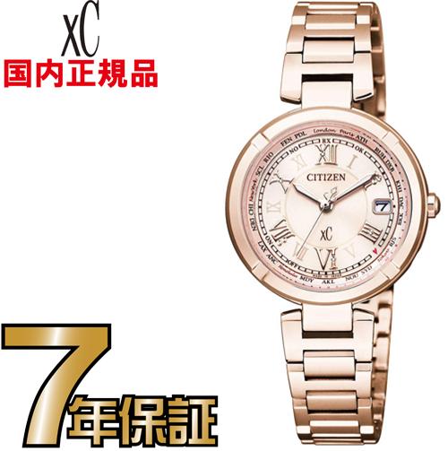 シチズン クロスシー EC1115-59W ハッピーフライト エコドライブ 電波 CITIZEN レディース 腕時計 【送料無料】【レビューで7年保証】