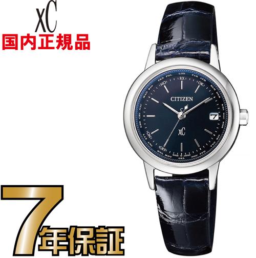 シチズン クロスシー EC1140-01L VERY エコドライブ 電波 CITIZEN レディース 腕時計 【送料無料】【レビューで7年保証】
