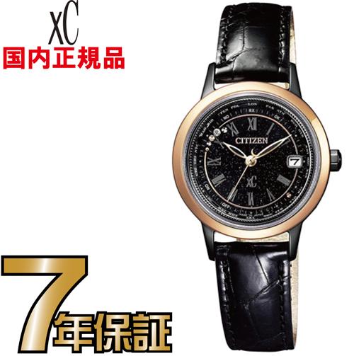 シチズン クロスシー EC1144-26E ハッピーフライト ティタニアライン エコドライブ 電波 CITIZEN レディース 腕時計 【送料無料】【レビューで7年保証】